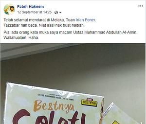 Fateh Hakeem